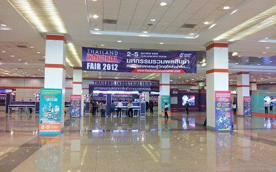Hooray Venture จัดแสดงเครื่องจักร ที่งาน Thailand Industrial Fair 2012
